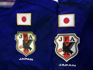 japan uniform 3